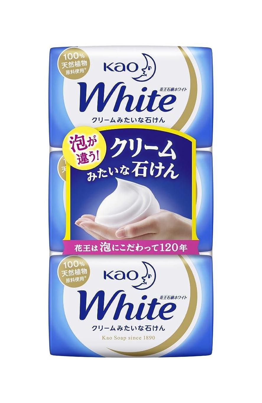 ヒント抽選熱花王ホワイト 普通サイズ 3コパック
