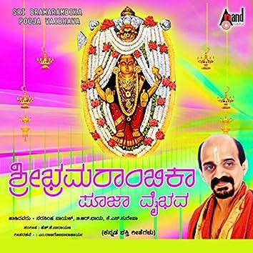 Sri Bramarambika Pooja Vaibhava