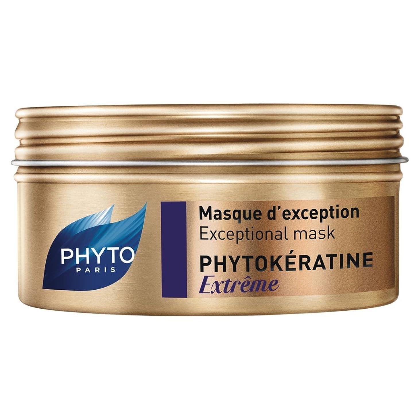 通信する交響曲学んだフィトPhytokeratine極端なヘアマスク200ミリリットル (Phyto) - Phyto Phytokeratine Extreme Hair Mask 200ml [並行輸入品]