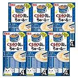 【Amazon.co.jp限定】 チャオ (CIAO) キャットフード CIAO缶ちゅ~る かつお&おかか(かつお節) 14g×4本×6袋パック