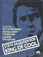 スティーヴ・マックィーン DVDボックス:キング・オブ・クール