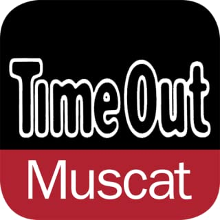 Time Out Muscat (Kindle Tablet Edition)