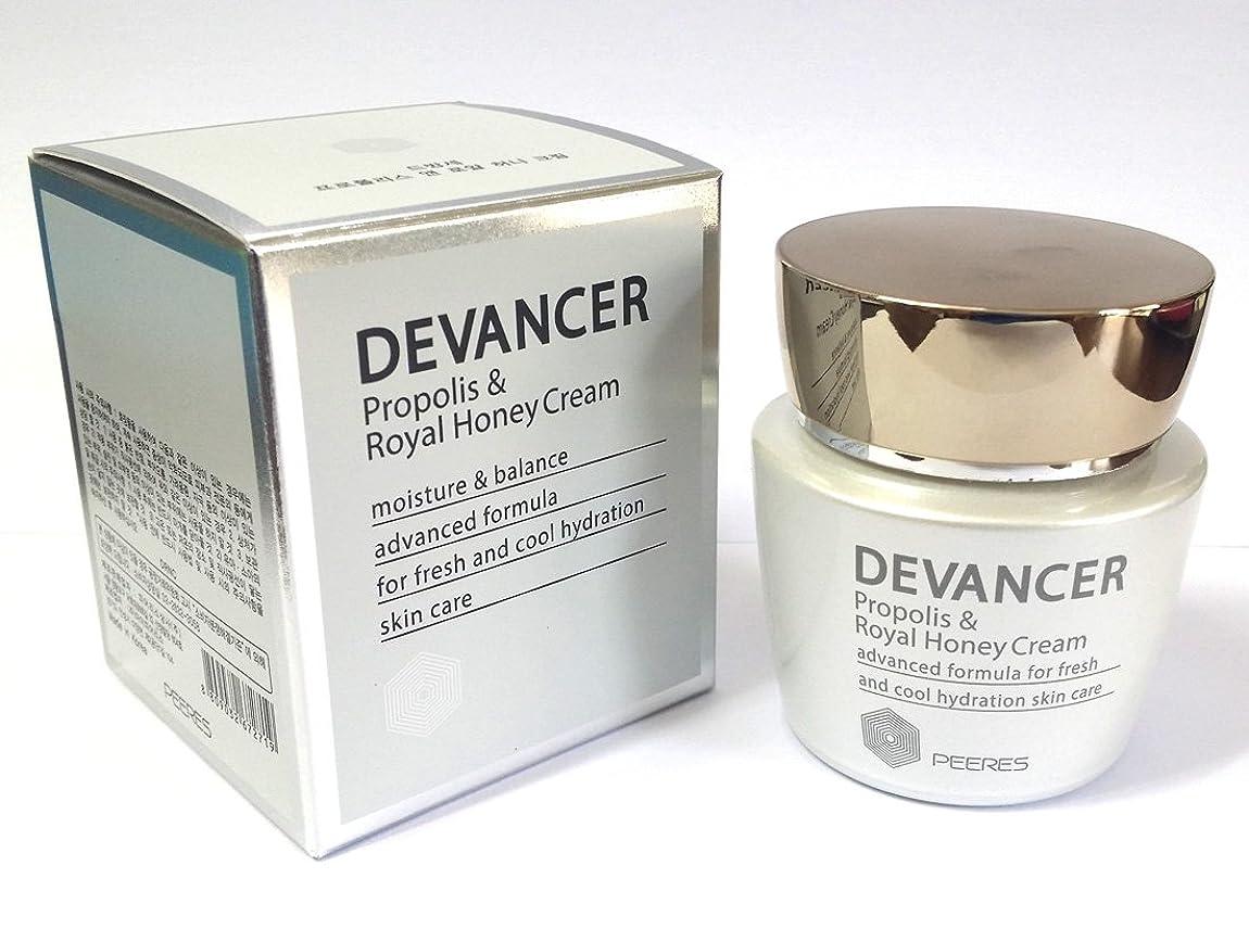 サークル運営収入[DEVANCER] プロポリス&ロイヤルハニークリーム62ml / ホワイトニング&うるおい&弾力性 / 韓国化粧品 / Propolis & Royal Honey Cream 62ml / whitening & moistly & elastic / Korean Cosmetics [並行輸入品]