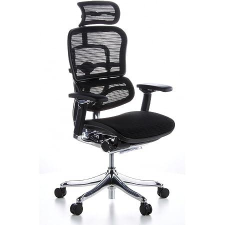 hjh Office Ergohuman Plus