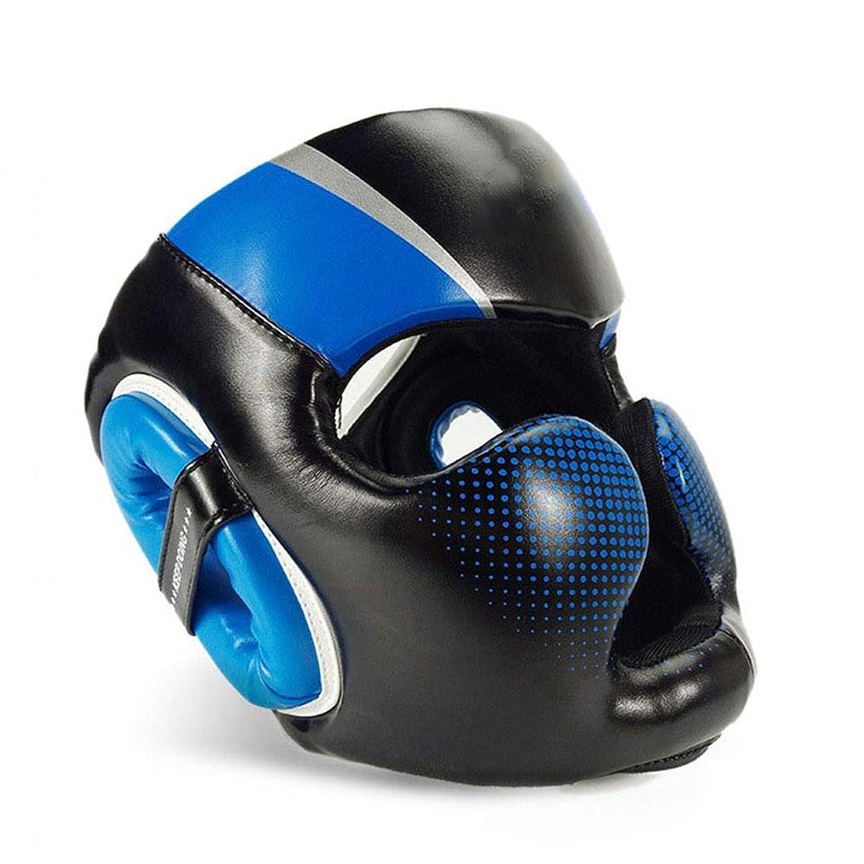 計算解釈するインサートボクシングヘッドギアpuレザーヘッドガードスパーリングヘルメットボクシング総合格闘技UFCムエタイキックボクシング混合武道 ボクシングヘッドギア (色 : 青, サイズ : XL)