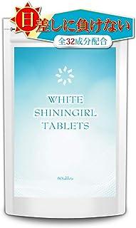 WHITE SHINIGIRL TABLETS (ホワイト シャイニンガール タブレッツ) リコピン システィン ビタミン 配合 サプリメント 【約1ヶ月分60粒】