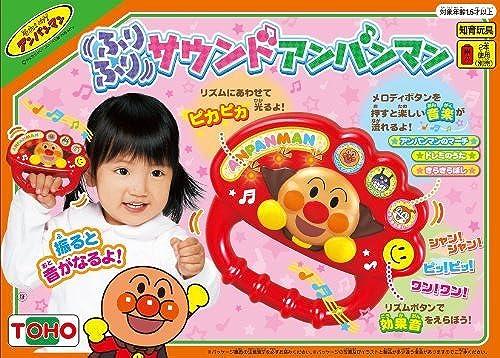 Anpanman Anpanman vorgeben vorgeben Sound (Japan-Import)