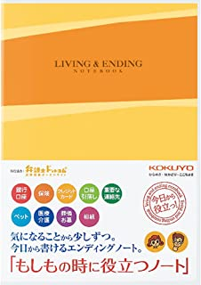 LES-E101 Kokuyo 结束笔记