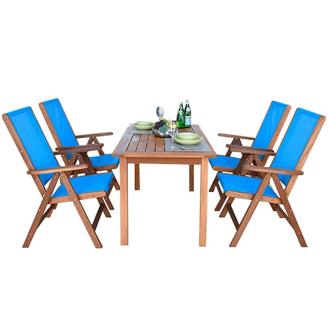 劇作家良い腐食する山善(YAMAZEN) ガーデンマスター BBQガーデンテーブル&チェア(5点セット) ブルー MFT-225BBQ&MFC-259D(4脚)