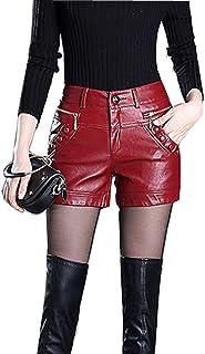 new lower prices official amazon Amazon.fr : Short En Cuir - Rouge / Femme : Vêtements