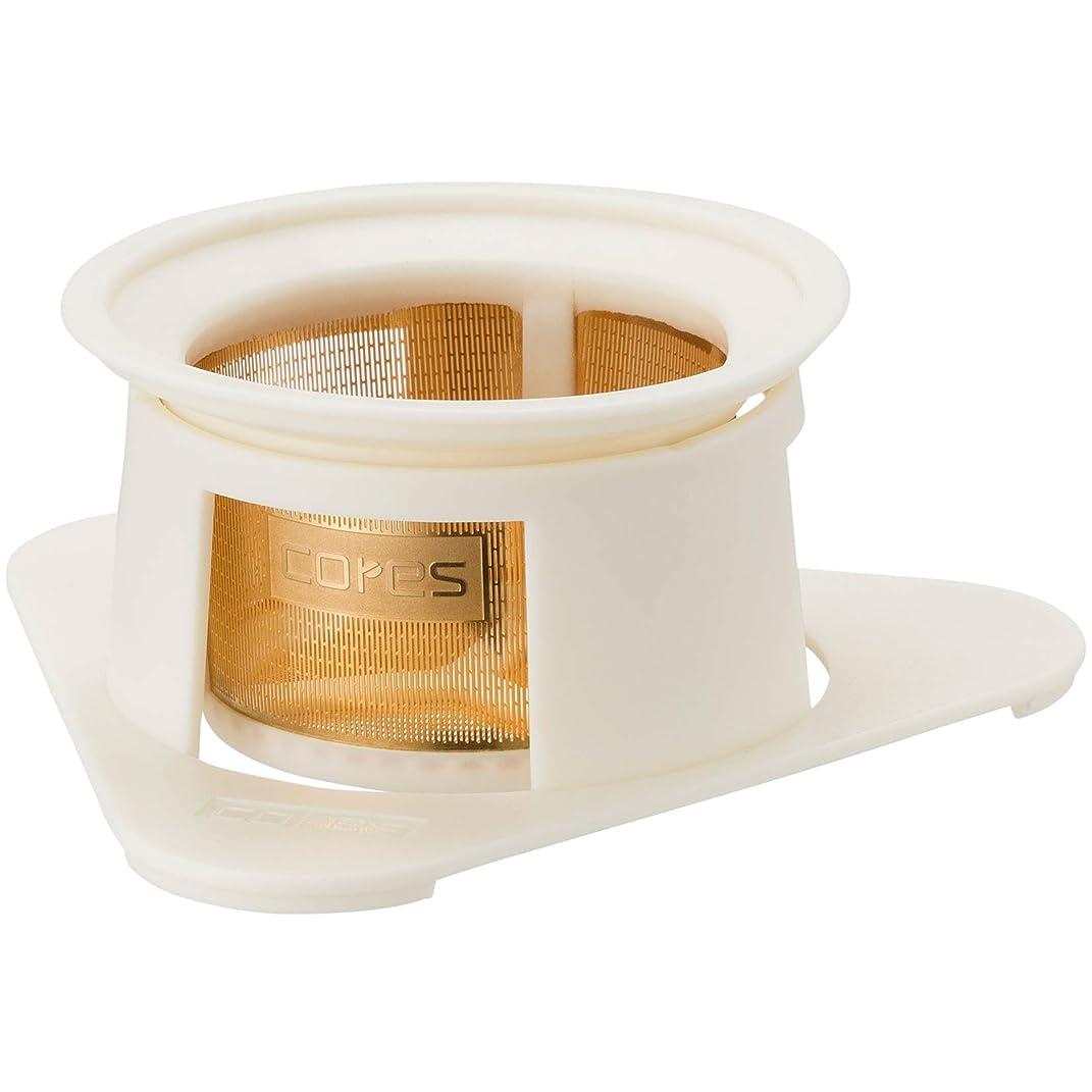 ペインデコレーション口頭コレス コーヒードリッパー 丸山珈琲共同開発 ゴールドフィルター ホワイト 1杯用 ペーパーフィルター不要 C210WH