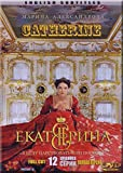 CATHERINE / EKATERINA RUSSIAN HISTORY TV SERIES ENGLISH SUBTITLES BRAND NEW 2DVD-R NTSC