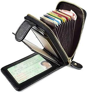 Small Card Case Wallet Leather Pocket Wallet RFID Blocking Credit Card Organizer Zip Card Holder for Women Men