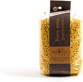 Agrozimi Traditional Greek Handmade Pearl Couscous (17.6 Ounces, 500 Grams)