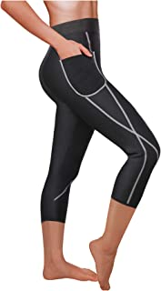 Ursexyly Women Sauna Weight Loss Sweat Pant Fashion Design Slimming Neoprene Hot Body Shaper Leggings