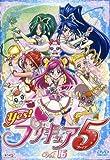 Yes!プリキュア5 Vol.16[DVD]