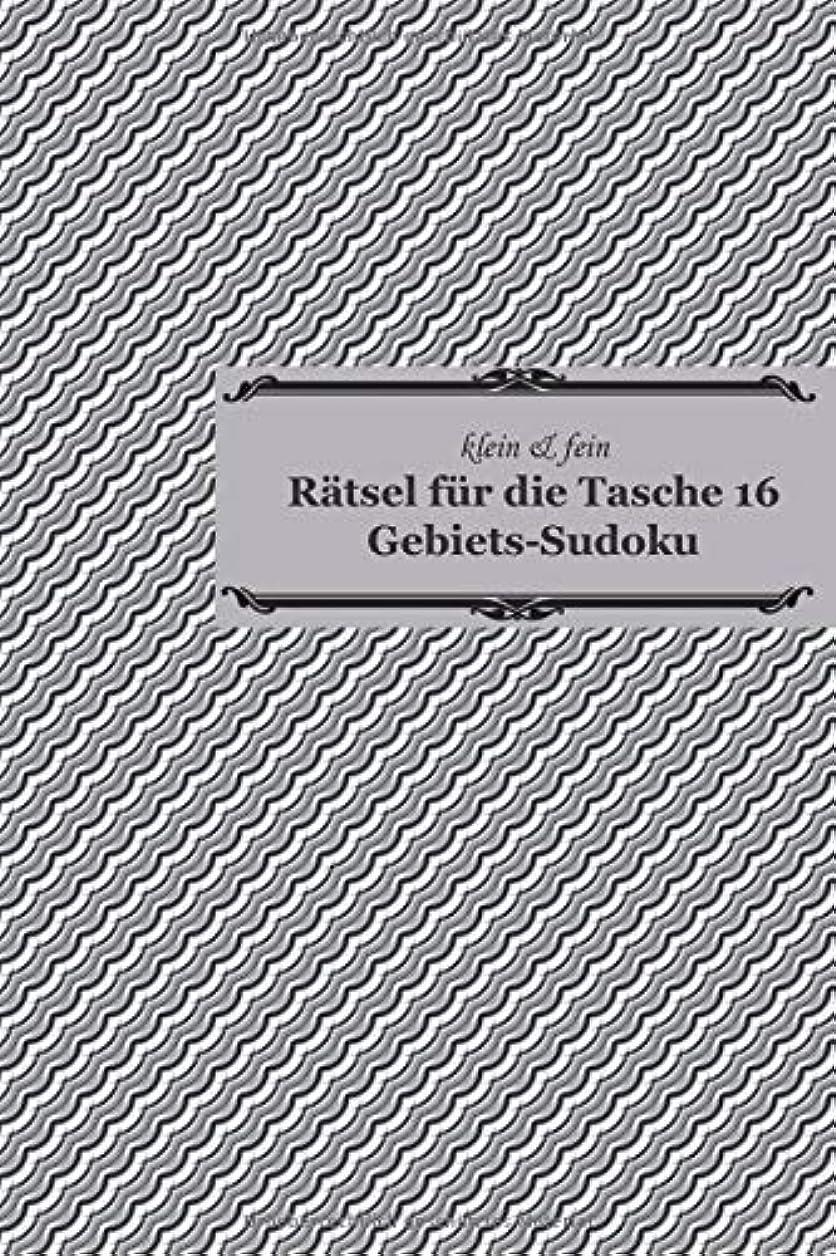 間に合わせモッキンバード後退するklein & fein Raetsel fuer die Tasche 16 Gebiets-Sudoku