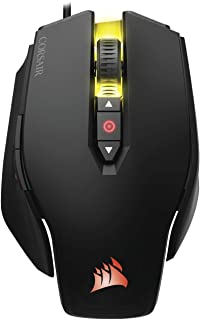 Corsair M65 PRO RGB -Black- ゲーミングマウス 『スナイパーボタン 12,000dpiセンサー FPSゲーム向け』 KB378 CH-9300011-NA