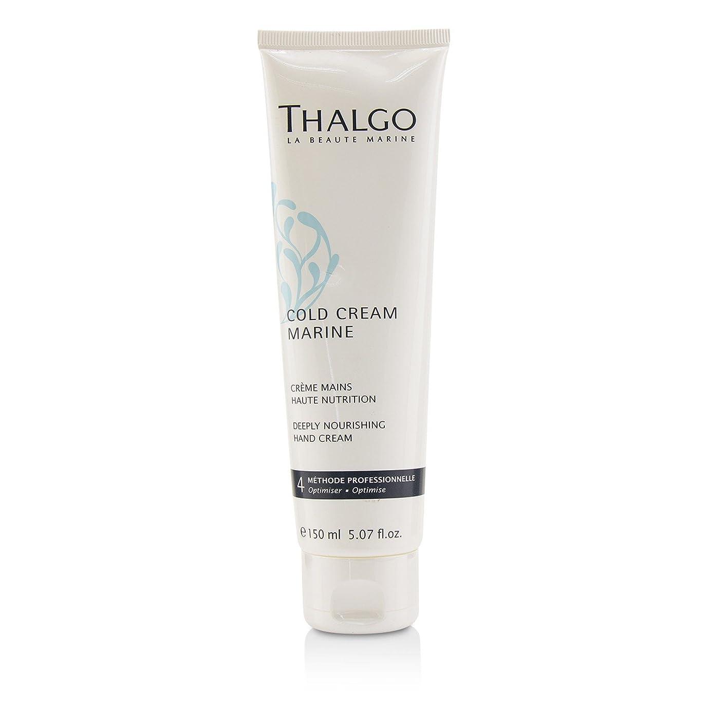 踊り子価格非アクティブタルゴ Cold Cream Marine Deeply Nourishing Hand Cream - For Dry, Very Dry Hands (Salon Size) 150ml/5.07oz並行輸入品