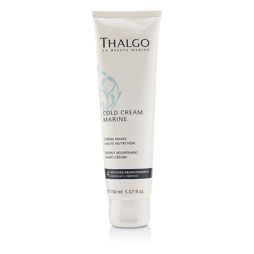 改善含む画面タルゴ Cold Cream Marine Deeply Nourishing Hand Cream - For Dry, Very Dry Hands (Salon Size) 150ml/5.07oz並行輸入品