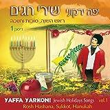 Jewish Holidays Songs, Vol. 1 (Rosh Hashana, Sukkot, Hanukah)