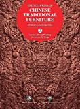 Encyclopedia of Chinese Traditional Furniture, Vol. 2: Ethnical Minorities: 4