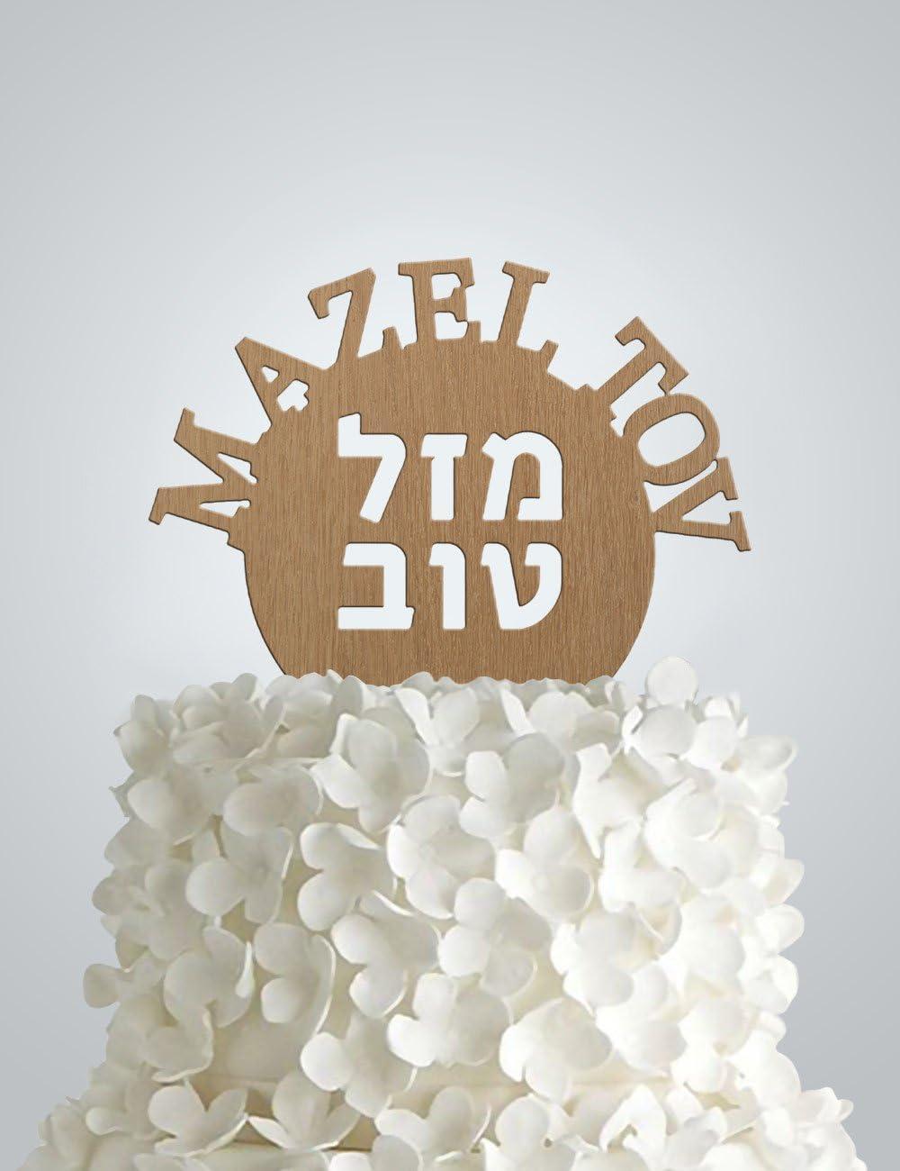 Mazel Tov Jewish Reservation Wedding Wood Cake Hebrew Rare Topper Letters