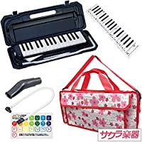 """鍵盤ハーモニカ (メロディーピアノ) P3001-32K/NV ネイビー [専用バッグ""""Girly Flower""""] サクラ楽器オリジナルバッグセット"""