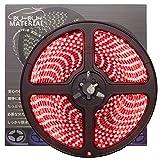 ぶーぶーマテリアル 色が綺麗なLEDテープ レッド 赤 600 LED 黒ベース 5m 12V 防水