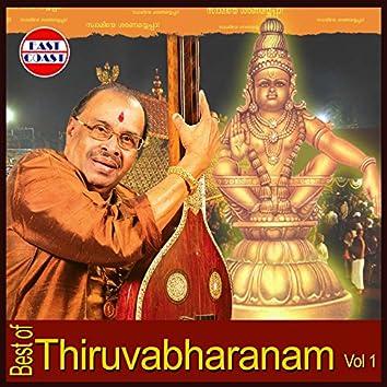 Best of Thiruvabharanam, Vol. 1