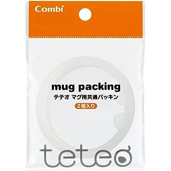 コンビ テテオ teteo マグ用共通パッキン