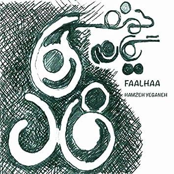 Faalhaa