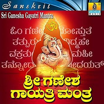 Sri Ganesha Gayatri Mantra