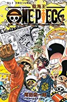 One Piece volume over seventy flamenco show up(Chinese Edition)