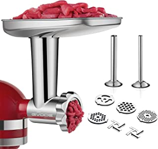 restaurant meat grinder