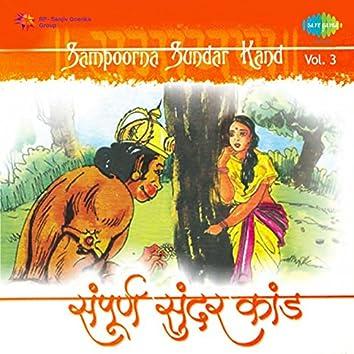 Sampoorna Sundar Kand, Vol. 3