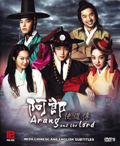 Arang and the Magistrate Lord Lee Ki Korean Drama Max Max 87% OFF 47% OFF Joon w DVD