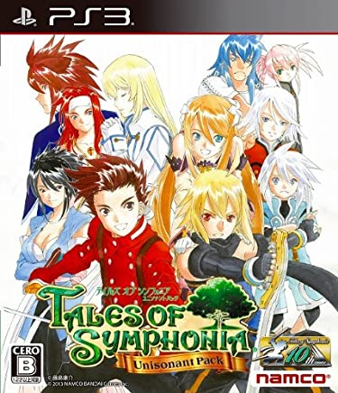 テイルズ オブ シンフォニア ユニゾナントパック - PS3