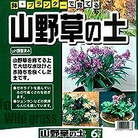 KANEYOSHI 肥料 培養土 園芸資材 植物 山野草 6L