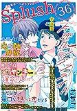 Splush vol.36 青春系ボーイズラブマガジン [雑誌]