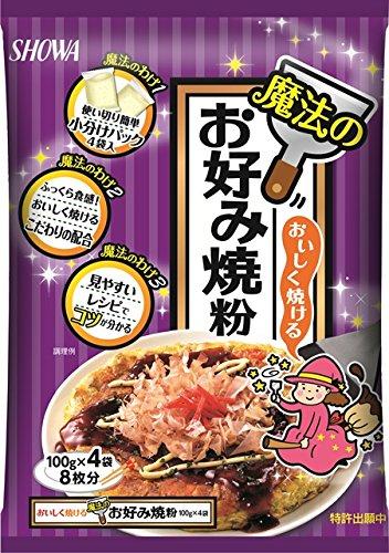 昭和産業『おいしく焼ける魔法のお好み焼粉』