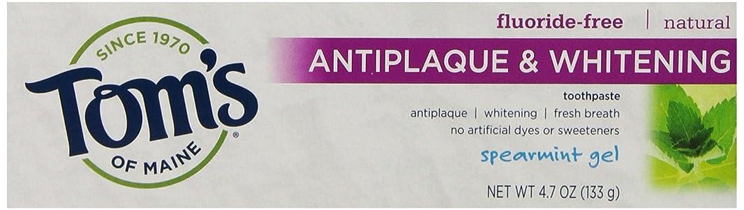 誇張する小人可塑性<スペアミント>アンチプラーク&ホワイトニング ハミガキ粉ジェル(フッ素フリー)133g[海外直送品]