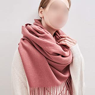 JERPOZ 100% Women's Wool Scarf Long Section Thick Warm Not Irritating Gift Box Packaging Wrapped Body Shawl (Color : E)