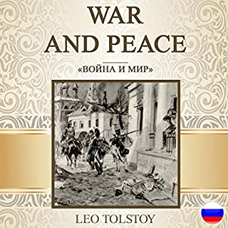 War and Peace (Russian Edition) audiobook cover art