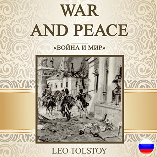 War and Peace [Russian Edition] audiobook cover art