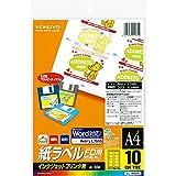 コクヨ インクジェット ラベル FD用 10面 KJ-8666N