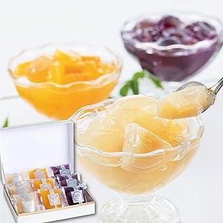 【まるで果実そのまま】ごろっと果実入り フレッシュフルーツゼリー 詰め合わせ 個包装 ギフト お歳暮 (9個入り)