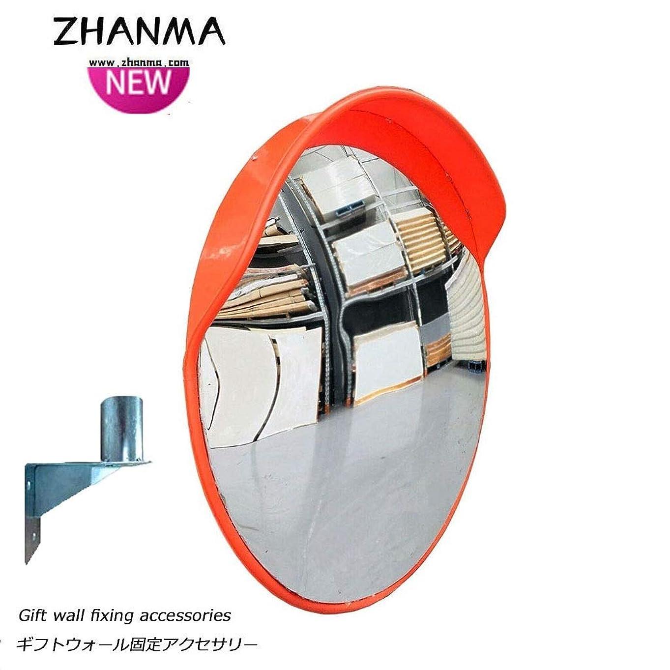 満足できる代理店大胆不敵ブラインドスポットミラーHD凸面鏡60センチメートルガレージミラー80センチメートル、取付金具送ります HuiGjj-0417 (Size : 60cm)