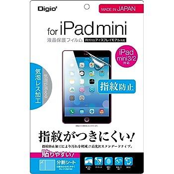 iPad mini 3 / mini 2 / mini 用 液晶保護フィルム 指紋防止 気泡レス加工 TBF-IPM13FLS