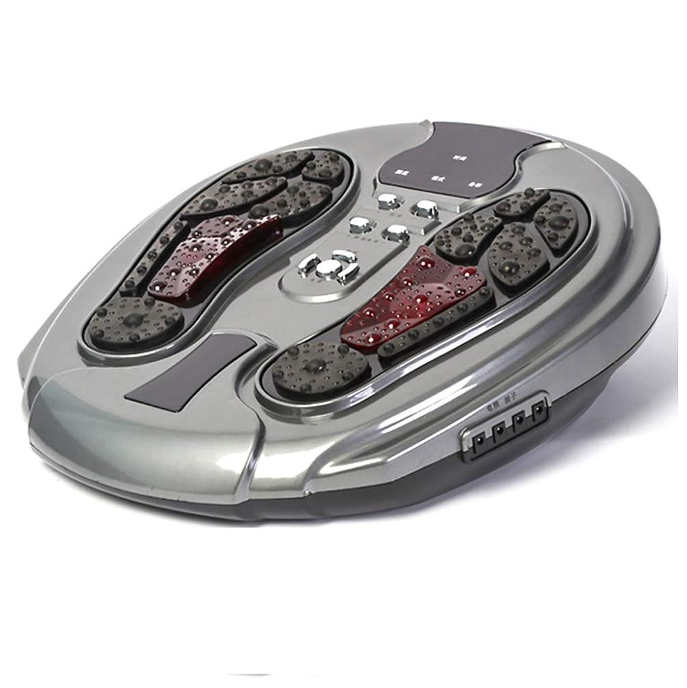 調整可能 足裏マッサージ機、空気圧縮、足指マッサージおよび家庭でのストレス解消のための熱を伴う電気指圧足裏マッサージ リラックス, gray